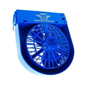 正規輸入品  ペット用扇風機 Metro Cage/Crate Cooling Fan メトロ ケージ/クレート クーリング・ファン ブルー CCF-1【ペット 犬用品】