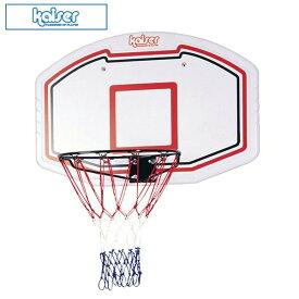 【代引き・同梱不可】カイザー(kaiser) バスケットボード90 KW-583/スポーツ アウトドア バスケットボール 設備 備品