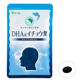 リフレ DHA&イチョウ葉【健康回復】