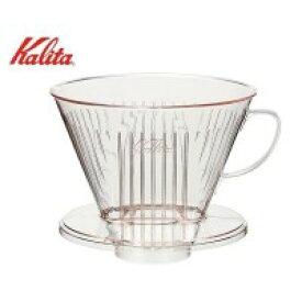Kalita(カリタ) プラスチック製 コーヒードリッパー 104-D 07001【調理小道具・下ごしらえ用品】