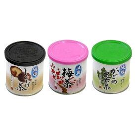 【代引き・同梱不可】マン・ネン 減塩 しいたけ茶・梅茶・がごめ昆布茶 3種×各3個セット(計9個)【飲料】