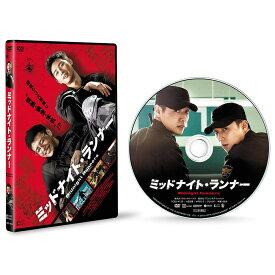 ミッドナイト・ランナー デラックス版 DVD TCED-4135【CD/DVD】