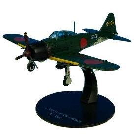 KBウィングス(PCT) 三菱 零式艦上戦闘機 52型 スタンド付 1/72スケール KBW72201【玩具】