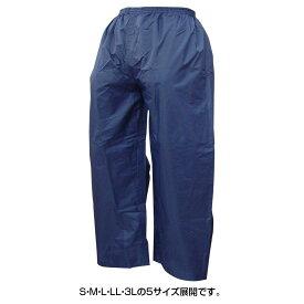 オカモト化成品 メッシュレインパンツ 3090 ネイビー【アウトドア】