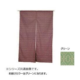 グローバルビレッジ のれん 綿素材 ムガール グリーン 85×150cm 535016【敷物・カーテン】