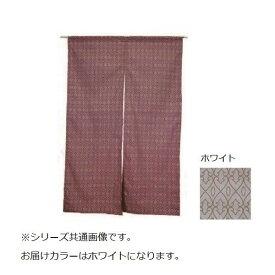グローバルビレッジ のれん 綿素材 ムガール ホワイト 85×150cm 535023【敷物・カーテン】