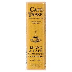 【代引き・同梱不可】CAFE-TASSE(カフェタッセ) コーヒーホワイトチョコ 45g×15個セット【スイーツ・お菓子】