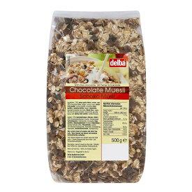 【代引き・同梱不可】delba(デルバ) チョコレートミューズリー 500g×12個セット【米・雑穀・パン・シリアル】