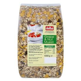 【代引き・同梱不可】delba(デルバ) グレープ&ナッツミューズリー 1kg×10個セット【米・雑穀・パン・シリアル】