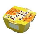 北海道こだわりぷりん(カスタードプリン) 105g×24個【スイーツ・お菓子】