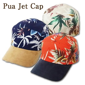 Pua Jet Cap【bck-m0149】帽子 キャップ メンズ Men's CAP 帽子 レディース キャップ 帽子 ニット