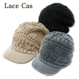 Lace Cas【qcl-g8141】帽子 キャップ メンズ Men's CAP 帽子 レディース キャップ 帽子 ニット