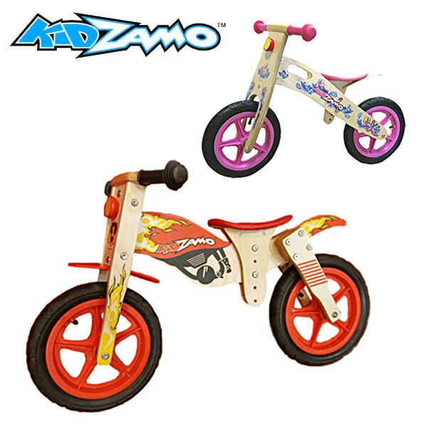 【送料無料】KIDZAMO ウッド バランス バイク/キッズ 子供 こども 自転車 かわいい 木製