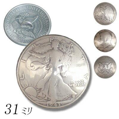 KC,s ケーシーズ 50cent(Half Doller)コイン コンチョ 31ミリ ループ/50セント コイン コンチョ ボタン式 31ミリ ボタン クリスマス プレゼント パーティー