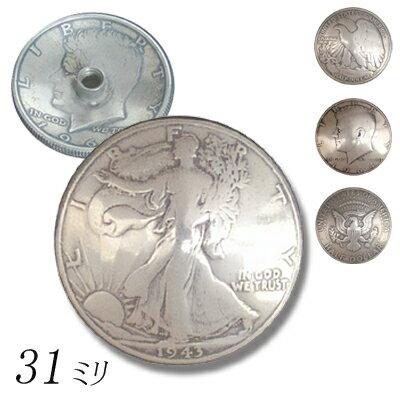 KC,s ケーシーズ 50cent(Half Doller)コイン コンチョ 31ミリ スクリュー/コイン アンティーク コンチョ ネジ式 31ミリ ボタン クリスマス プレゼント パーティー
