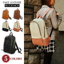 b24324d1eb42 Casual Selection FAKE LEATHER RUCKSACK/lt15161/レディ…