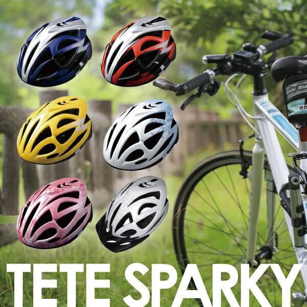 徳島双輪 TETE SPARKY テテ スパーキー 子供用ヘルメット 自転車 キッズ ジュニア 54cm-61cm 280g