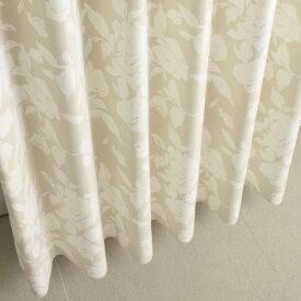 遮光カーテン 花柄 ベージュ ロワール 幅150cm×丈230cm2枚 防炎カーテン バラ柄カーテン 丈直しOK(有料)