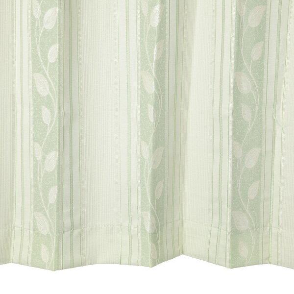 遮光裏地付カーテン マイリーフGN 100×135(2枚) 形状記憶 高級仕様 遮光2級 防音効果