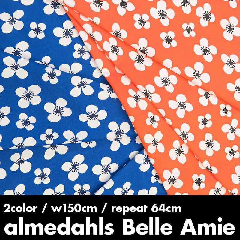 【30cm(数量3)以上からの10cm単位でのカット売り】almedahls アルメダールス Belle Amie (ベラミ) ファブリック生地 [クリックポストでのお届け、代引き不可、日時指定不可]
