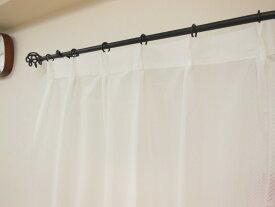 ミラーレースカーテン UVカット78%以上 丈直しOK(有料)