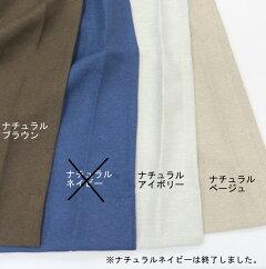 1級遮光カーテンカラバリ2