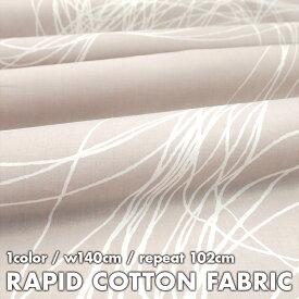 【50cm(数量5)以上からの10cm単位でのカット売り】Boras cotton ボロスコットン(ボラスコットン) ファブリック生地 Rapid(ラピッド)【クリックポストでのお届け、日時指定不可】