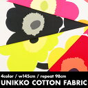マリメッコ marimekko ファブリック生地 009043 UNIKKO ウニッコ 10cm単位カット販売