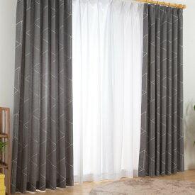 【幅201から250センチ】【丈80から150センチ】オーダーカーテン 幾何柄 ヘキサライン プリーツが綺麗な形状記憶加工付き