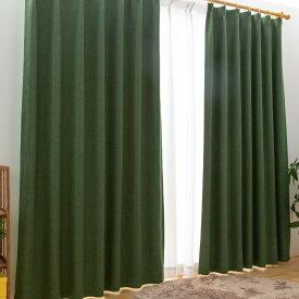 【幅101から150センチ】【丈151から200センチ】オーダーカーテン 遮光1級 マストGN プリーツが綺麗な形状記憶加工付き