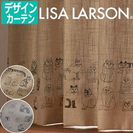 リサ・ラーソン オーダーカーテン ドレープカーテン デザインカーテン アニマル柄 麻混 幅400×丈270cm以内でサイズオーダー SKETCH スケッチ K0217 K0218 (A) 引っ越し 新生活