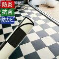 ダイニングラグカーペット約182×182cmチェッカー8138(Y)撥水・防汚ラグマット