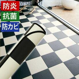 ダイニングラグ カーペット 約182×300cm 撥水・防汚ラグマット 日本製 チェッカー6037 (Y) 【あす楽対応】