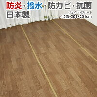 https://image.rakuten.co.jp/auc-youai/cabinet/dining/jointcf1.jpg