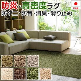 ソフトタッチラグ 円形 約100×100cm 北欧 ラグ カーペット 日本製 スミトロンニューツイスティ (S) 半額以下