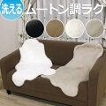 フェイクムートン激安ラグホットカーペット対応ラグカーペットマット絨毯じゅうたんジュータン安いラグ約60×90cm(ホワイト/ベージュ)フェイクムートン(Y)