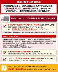【送料無料】ウール100%ラグカーペット中京間長四畳長4畳長4帖182×364cm国産カーペットオーダーカーペットアスメロディ2