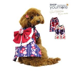 【犬服】涼しげで可愛い 犬用 浴衣 ドッグウェア ドッググッズ 小型犬用 AIR BALLOON (エアバルーン)【RCP】