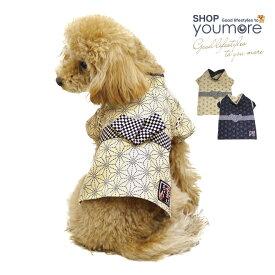 【犬服】涼しげでカッコイイ 犬用 甚平 浴衣 日本製 ドッグウェア ドッググッズ 小型犬用 AIR BALLOON (エアバルーン)【RCP】