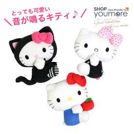 ハローキティ ドッグトイ 犬用おもちゃ 玩具【pet2】【RCP】