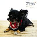 【犬服】ゴージャス レースチェックスタイ Luludoll(ルルドール) 【pet1】【日本製】 猫 犬 ギフト ペット 【ゆうパケット対応商品】【RCP】