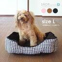 【犬 ベッド】 千鳥格子柄 Lサイズ ペットソファ ペットベット 犬 猫 ベッド ソファー 暖か 秋冬 小型犬用