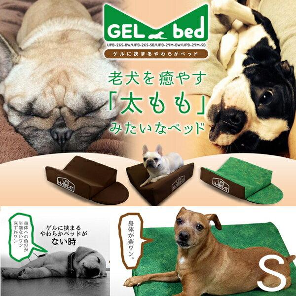 【犬 ベッド】洗える ゲルに挟まるやわらかベッド Sサイズ UPB-26S UNIHABITAT(ユニハビタット)【メーカー直送品】【代引不可】