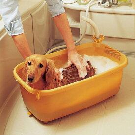 ペット用バスタブ BO-600E 小型犬 浴槽 お風呂 アイリスオーヤマ