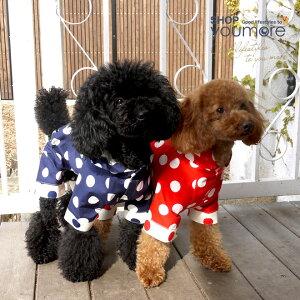 【犬服】雨・雪の日のお散歩に♪クークチュール水玉足付レインコート 超撥水加工 日本製 11031