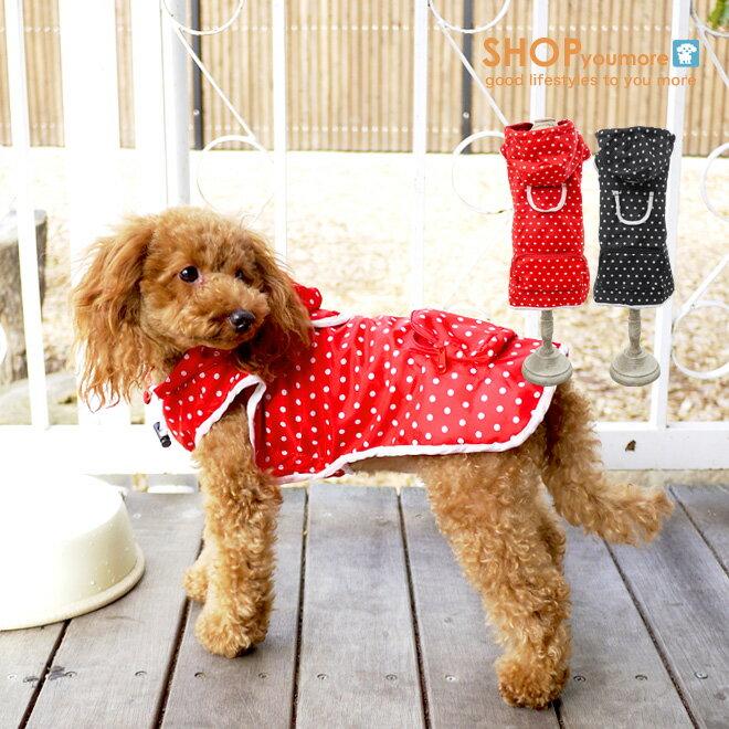 【犬服】 ドット レインコート ドッグウエア トイプードル・ダックス・チワワ・ ヨーキー 小型犬 【ゆうパケット対応商品】