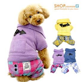 【犬服】【在庫限りセール】 もこもこチェックパンツ&ニットパーカー ドッキング カバーオール 裏ボア ドッグウエア トイプードル・ダックス・チワワ・ ヨーキー 小型犬【服2020】f2021