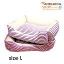 【Anzudog】【犬 ベッド】爽やか トリコロール ボーダー メッシュベッド クッション Lサイズ カドラー ハウス 犬 猫 サマー 夏 小型犬用