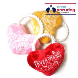 【犬・おもちゃ】 Puppy Love ハート&ロープ トイ 犬 猫 おもちゃ ペットグッズ