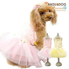 【犬服】【在庫限りセール】 フラワーチュチュワンピース ドッグウエア トイプードル・ダックス・チワワ・ ヨーキー 小型犬【服2020】